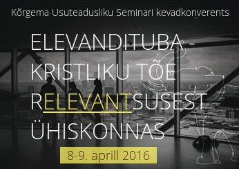 Kõrgemas Usuteaduslikus Seminari kevadkonverents